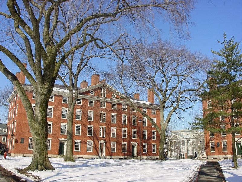 harvard undergraduate essays Harvard sq essays is a global admissions consulting firm with an edge: we only employ harvard-educated editors we help clients identify their strengths, craft.